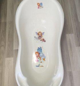 Ванночка детская+круг для купания
