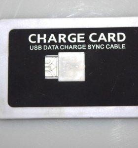 USB зарядка для айфона 4