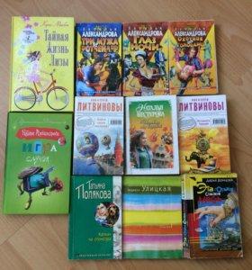 Книги популярных авторов
