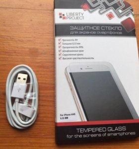 Защитное стекло и кабель для iPhone 4 4s