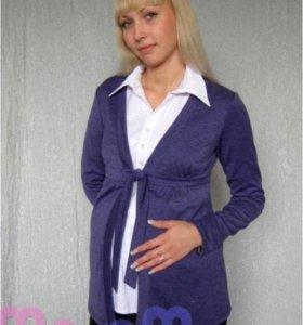 Кардиган для беременных 42-44р