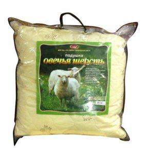 Подушки новые из овечьей шерсти