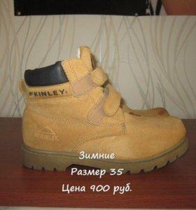 Зимние ботинки 35 размера