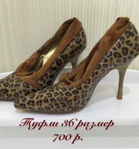 Женские туфли 36 размер (4 фото)