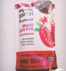 Новый Organic Shop Мыло жидкое для рук витамин.Гр