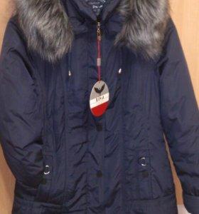 Продаю куртку женскую новую.
