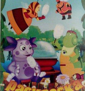 Раскраска Лунтик с цветными страницами