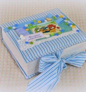 Детские подарки ручной работы