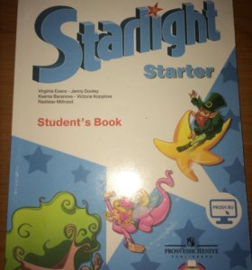 Учебники для 1 го класса