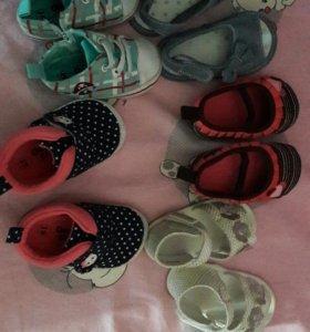 пинетки-сандальки
