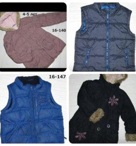 Куртки весна от 0 до 14 лет