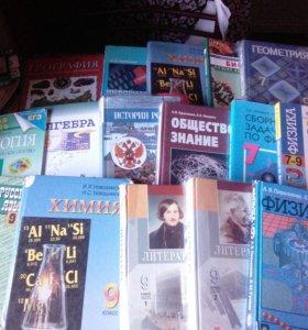 Продам книги за 8-9 класс