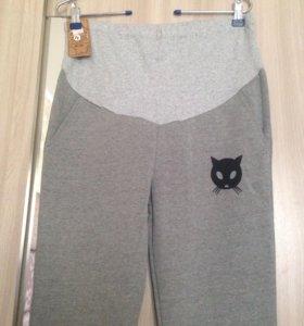 Новые штаны для беременных. 44 размер
