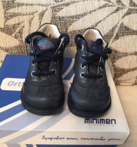 Ботинки minimen новые