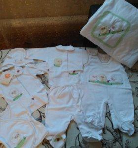 Комплект для новорожденных!!!