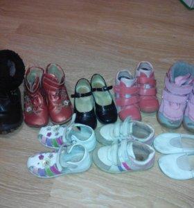 Обувь для девочки 26-30р