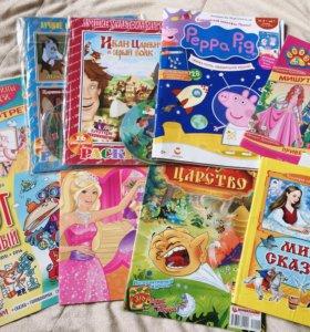 Журналы,книги