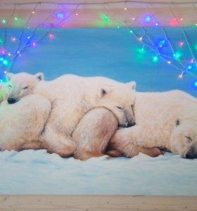 """Картина """"Три медведя"""""""