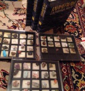 Коллекция минералов 56 номеров