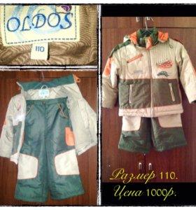 куртка детская + штаны, куртка + комбинезон