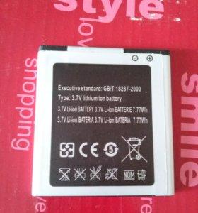 Аккумулятор на Samsung