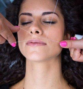 Удаление волос нитками