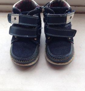 ботиночки на мальчика 20 р-р