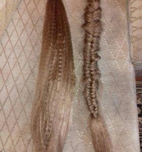 Волосы искусственные