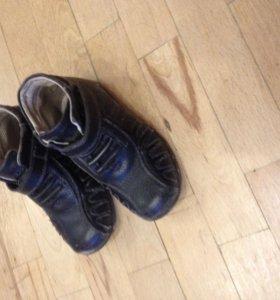 Ботинки кожаные для мальчика