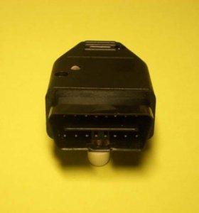Подмотка для электронных спидометров