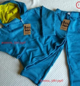 Новая одежда для мальчика 86-92