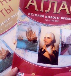 Атлас и контурная карта по истории