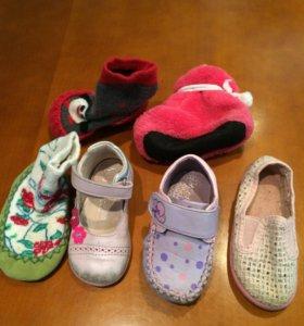 Обувь для девочки 21-22 р.
