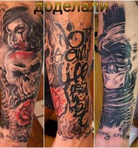 Обучение Татуировкам
