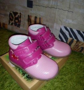 Ботинки нат кожа, размер 22