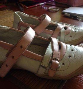 Антилопа туфли