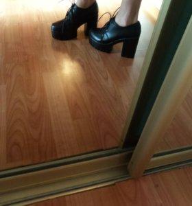 Ботилионы, ботинки, туфли