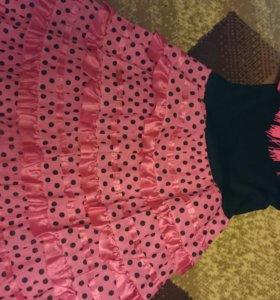 👗 Платье нарядное