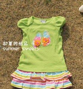 Комплект Hartstrings футболка + юбка