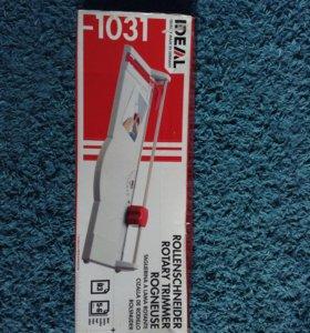 Резак для бумаги Ideal 1031