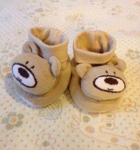 Тапочки-носочки НОВЫЕ