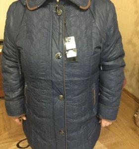Куртка тёплая .