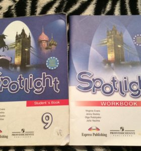 Spotlight 9