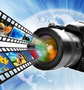Видеосьемка Фотосъёмка Торжеств