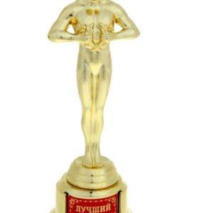 """Оскар ,,лучший учитель"""""""