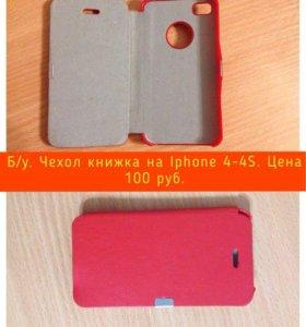 Чехол, Iphone 4-4S