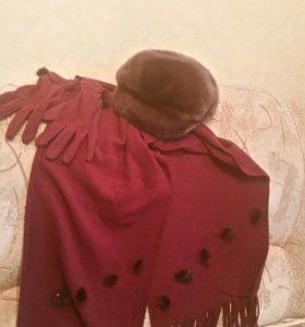 Кепка норковая + палантин с перчатками