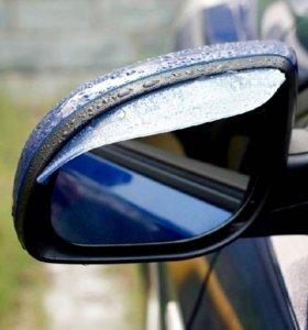 Защита стёкол заднего вида от дождя