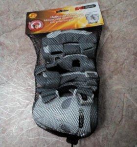 Защита для роликов для ребёнка