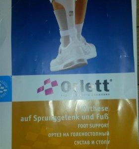Ортез на голеностопный сустав и стопу